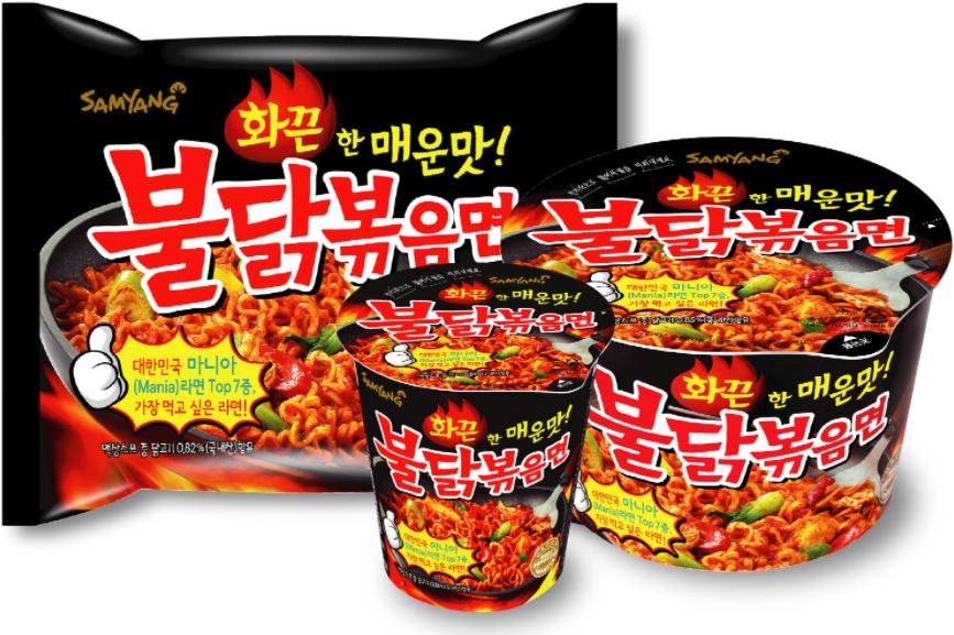 Spicy Foods - Korean noodles